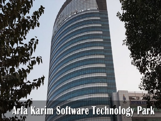 Arfa Karim IT Tower