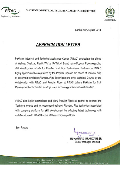 Appreciation Letter Popular Pipes Group Of Companies - Mark of the leader Appreciation Letter Popular Pipes Group Of Companies - Mark of the leader
