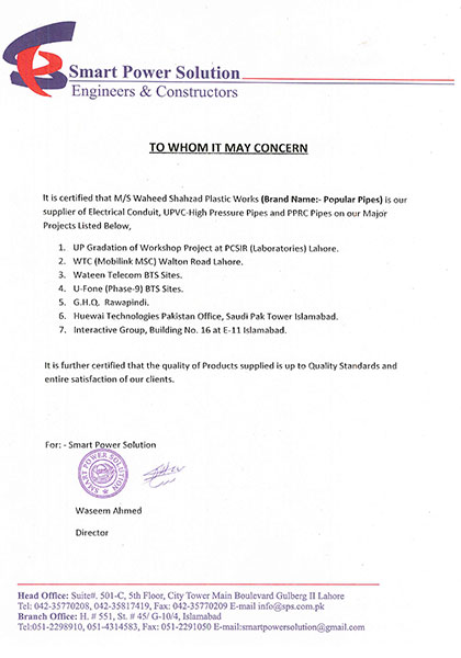 Appreciation & Certification Letter Popular Pipes Group Of Companies - Mark of the leader