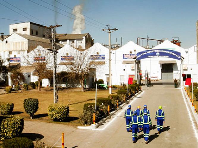 Layyah Sugar Mills