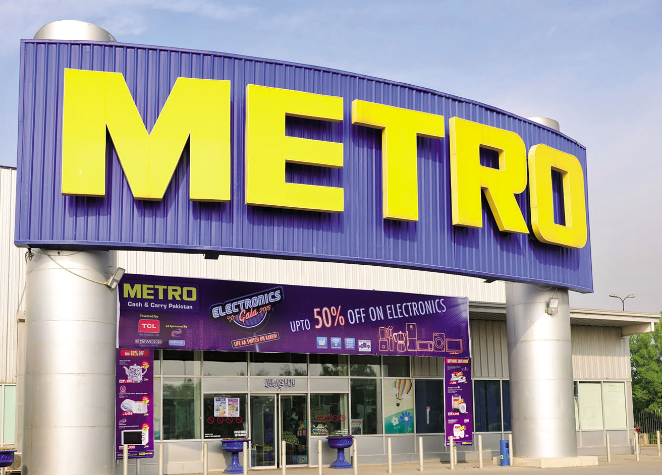 METRO Cash & Carry Lahore