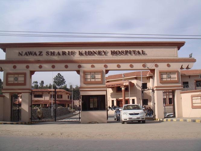 Nawaz Sharif Kidney Hospital