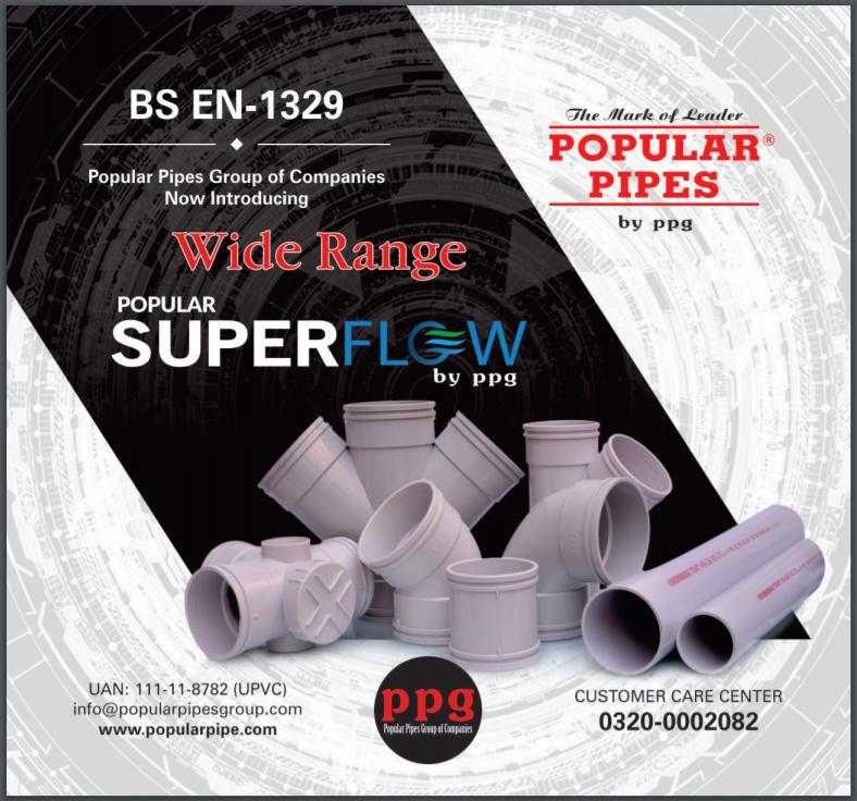 Popular Super flow (UPVC) Brochure