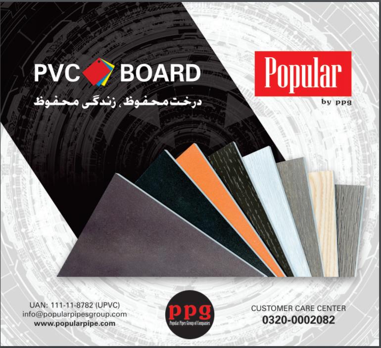 Popular PVC Board Brochure