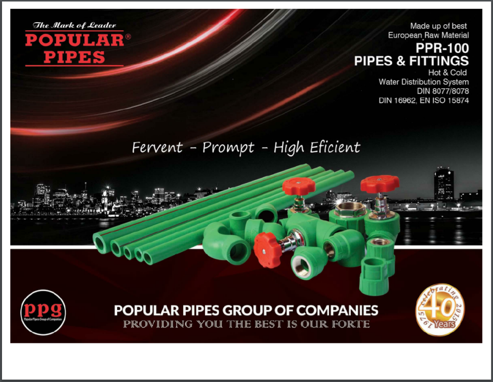 PPR-100 Pipes and Fittings Brochure
